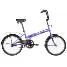 """Велосипед NOVATRACK 20"""" складной, TG30, фиолетовый, тормоз нож,двойной обод,сид.и руль комфор"""
