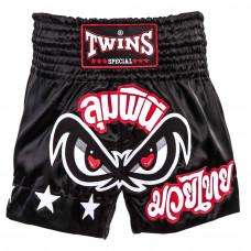 Трусы боксерские Twins TBS-02 M