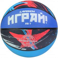 Мяч баскетбольный Larsen RB7 Graffiti