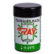 Мазь лыжная Ray WT-20 (-8-25)