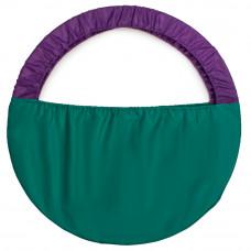 Чехол для обруча полукольцо, диам.900, цвет фиолетовый/зеленый (арт 3900)