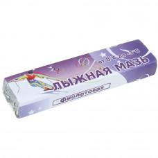 Мазь лыжная Sprint фиолетовая (0-3) ЛМ-Ф