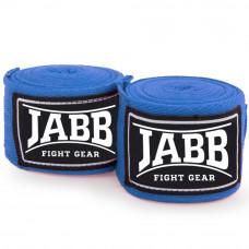 Бинты бокс. эластичные Jabb JE-3030 синий 3,5м