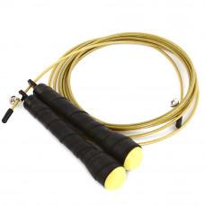 Скакалка скоростная для кроссфита NT3503ручки полиуретан, 275 см