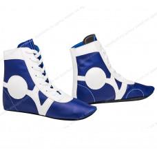 Обувь для самбо Rusco SM-0102 кожа Blue