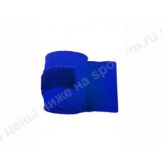 Бинт боксерский С-311, 2,5м, эластик Blue