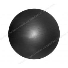Мяч для гимнастики 65см Gym Ball Anti-Burst 1000гр Black