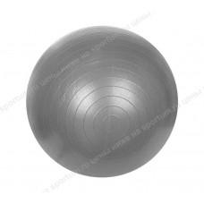 Мяч гимнастический HKGB803-1-PP Gym Ball Anti-Burst вес 800 гр. 55 см Silver