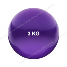 Медбол HKTB9011-3 3кг., d-15см. Violet