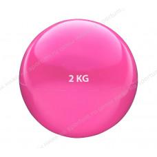 Медбол HKTB9011-2 2кг., d-13см. Pink