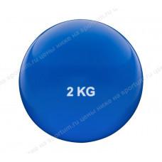 Медбол HKTB9011-2 2кг., d-13см. Blue